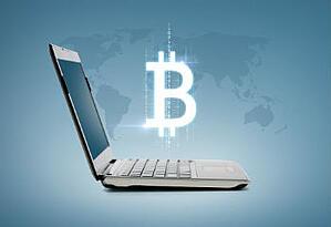 bitcoin - aceptada por Dell y probablemente por WalMart